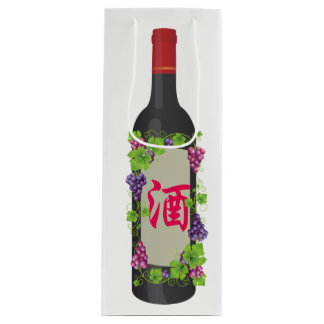 Cheers emoji wine gift bag