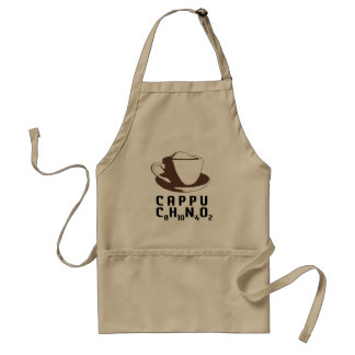 Chemical Cappuccino Standard Apron