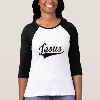 Chemise de Jésus d'équipe de dames T-shirt