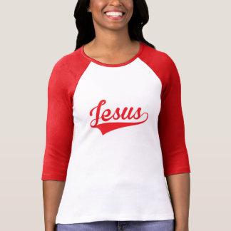 Chemise de Jésus d'équipe de dames Tshirt