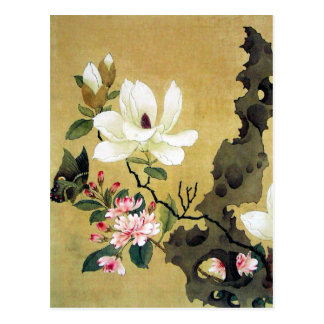 Chen Hongshou Magnolia and Erect Rock Postcard