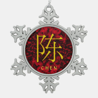 Chen Monogram Snowflake Pewter Christmas Ornament