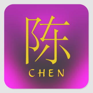 Chen Monogram Square Sticker