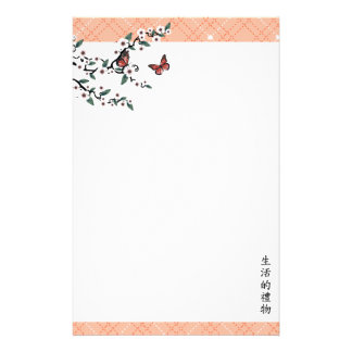 "Cherry blossom butterflies peach ""Gift of life"" Stationery"