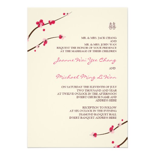 Cherry Blossom Double Happiness Invitation