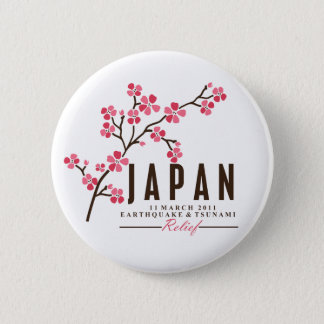 CHERRY BLOSSOM - JAPAN 2 INCH ROUND BUTTON