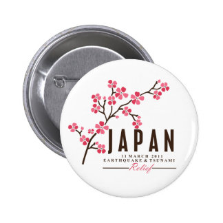 CHERRY BLOSSOM - JAPAN 2 INCH ROUND BUTTON