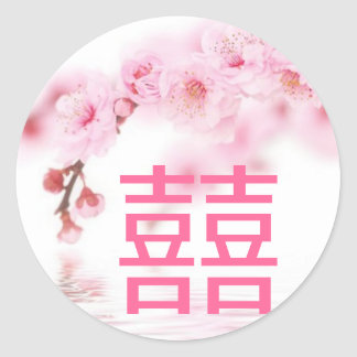 cherry blossom pink sakura bridal shower classic round sticker
