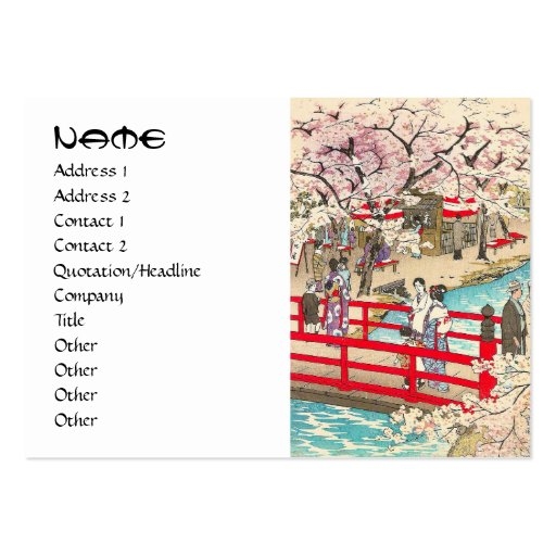 Cherry Blossom Viewing shiro kasamatsu bridge art Business Cards
