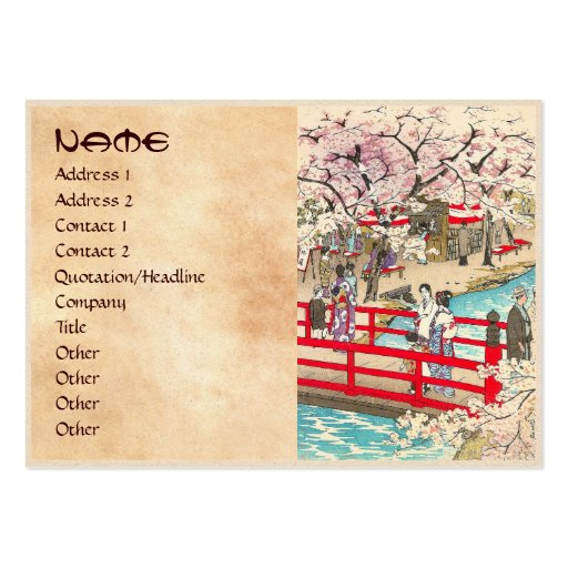 Cherry Blossom Viewing shiro kasamatsu bridge art Business Card Template