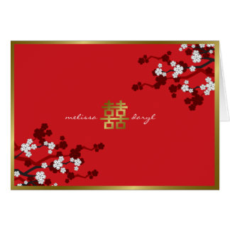 Cherry Blossoms Double Happiness Chinese Wedding Cards
