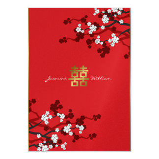 Cherry Blossoms Double Happiness Chinese Wedding Custom Announcements