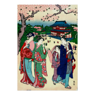 Cherry Blossoms Ueno Japan 1781 Posters