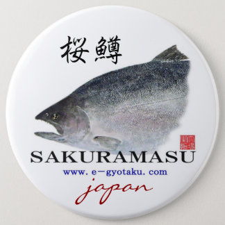 Cherry tree mass < Cherry tree trout > JAPAN 6 Inch Round Button