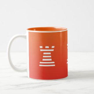 ChessME Two-Tone Orange Mug