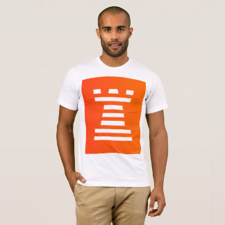 ChessME White Shirt