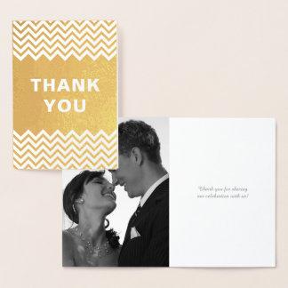 Chevron Gold Foil Wedding Thank You Notes Foil Card