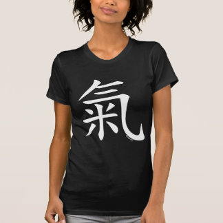 Chi / Ki Kanji T-Shirt