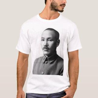 Chiang Kai-shek 蒋介石 蒋中正 T-Shirt