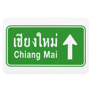 Chiang Mai Ahead ⚠ Thai Highway Traffic Sign ⚠ Magnet