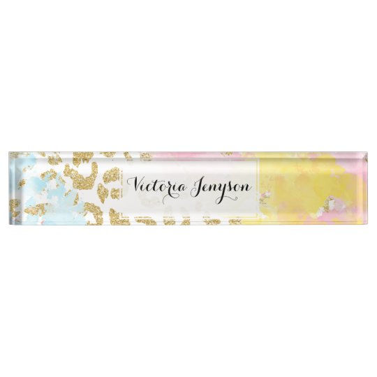 Chic gold leopard pattern watercolor brushstrokes name plate