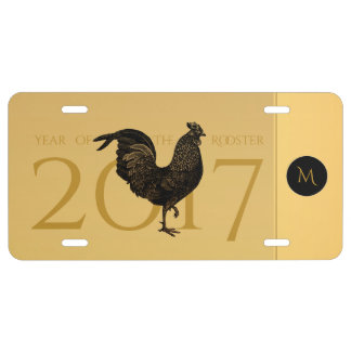 Chic Rooster Chinese New Year 2017 Monogram Car L License Plate