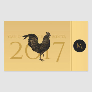 Chic Vintage Rooster Chinese New Year 2017 Sticker