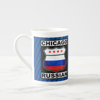 Chicago Russian American Cup