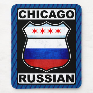 Chicago Russian American Mousemat Mouse Pad