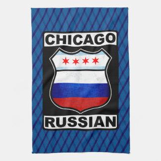 Chicago Russian American Tea Towels