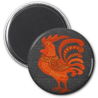 Chicken Year 2 Inch Round Magnet