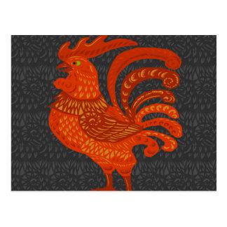 Chicken Year Postcard