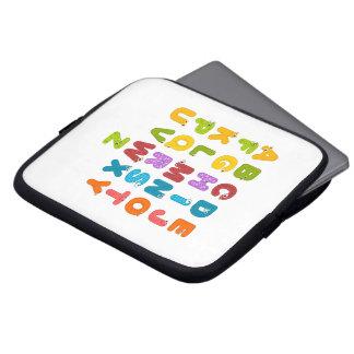 Children's Alphabet Laptop Sleeve