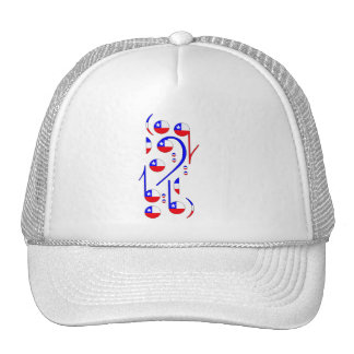 Chile Flag Musical Notes Trucker Hat