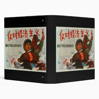 China Anti Capitalism Vinyl Binder