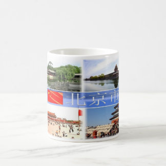 China - Beijing - Coffee Mug