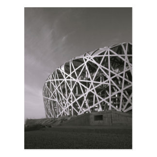 China, Beijing. National Stadium, Venue for the Postcard