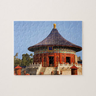 China, Beijing, Tian Tan Park, Temple of Heaven, 2 Jigsaw Puzzle