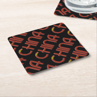China Chinese Flag Colors Typography Square Paper Coaster