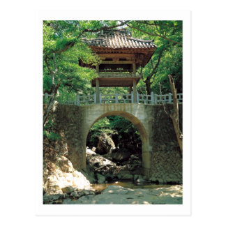 China ~ Chinese Pagoda Mountain Scenery Postcard