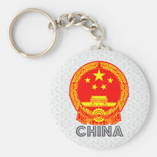 China Coat of Arms Keychain