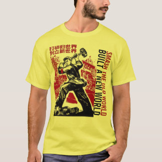 CHINA CULTURAL REVOLUTION T-Shirt