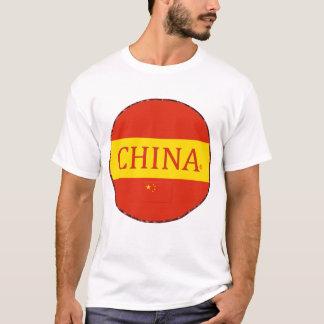 China Designer Name Brand#2 T-Shirt