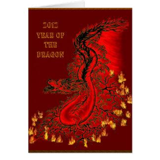China dragon - 2012 - Year OF The Dragon Card