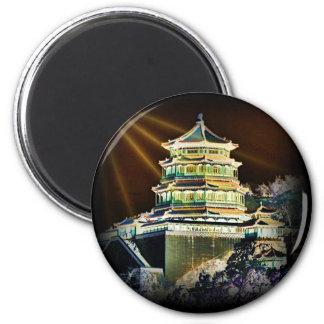 China Dreams Magnet