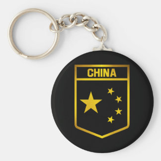 China Emblem Basic Round Button Keychain