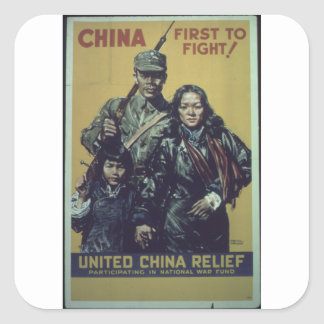 China-First_to_Fight_Propaganda Poster Square Sticker