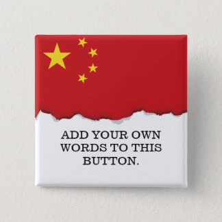China Flag 2 Inch Square Button