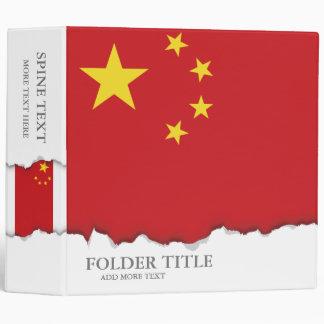 China Flag 3 Ring Binders