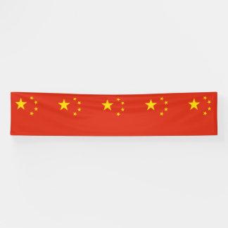China Flag Banner